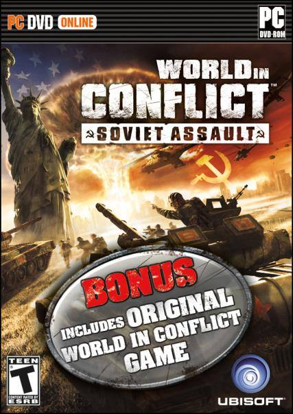 world in conflict cheats