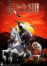 Takeda 3 dvd cover