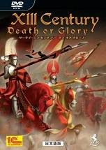XIII Century: Death or Glory dvd cover