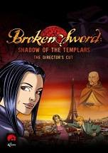 Broken Sword: Shadow of the Templars dvd cover