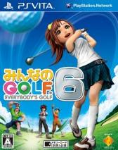 Hot Shots Golf: World Invitational (Everybody's Golf) Cover