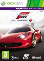Forza Horizon dvd cover