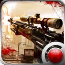 Gun & Blood Cover