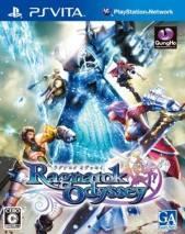 Ragnarok Odyssey dvd cover