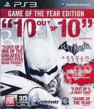Batman: Arkham City (Game of the Year Edition) cd cover