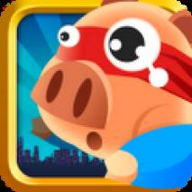 Super Pig dvd cover