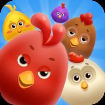 Chicken Crush 2 dvd cover