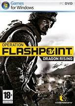 Operation Flashpoint: Dragon Rising dvd cover