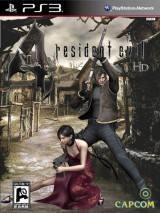 Resident Evil 4 HD dvd cover