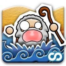 Open Sea! (Go Down Mo!) dvd cover