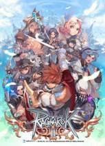 Ragnarok Online 2 dvd cover