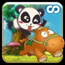 Panda Jump Cover