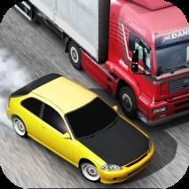 Traffic Racer dvd cover