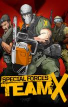 Special Forces: Team X dvd cover