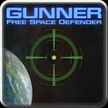 Gunner : Free Space Defender dvd cover