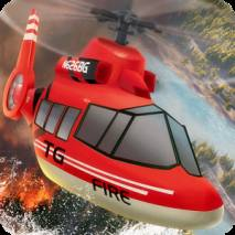 Fire Helicopter Force 2016 Cover